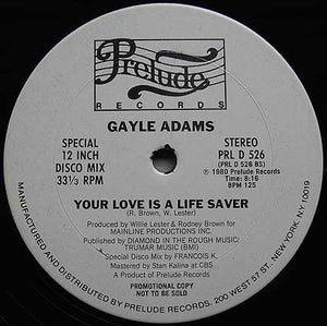 Gayle Adams ‎– Stretch In Out/Your Love Is A Life Saver 12""