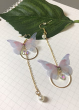 Load image into Gallery viewer, Butterfly Chiffon Earring