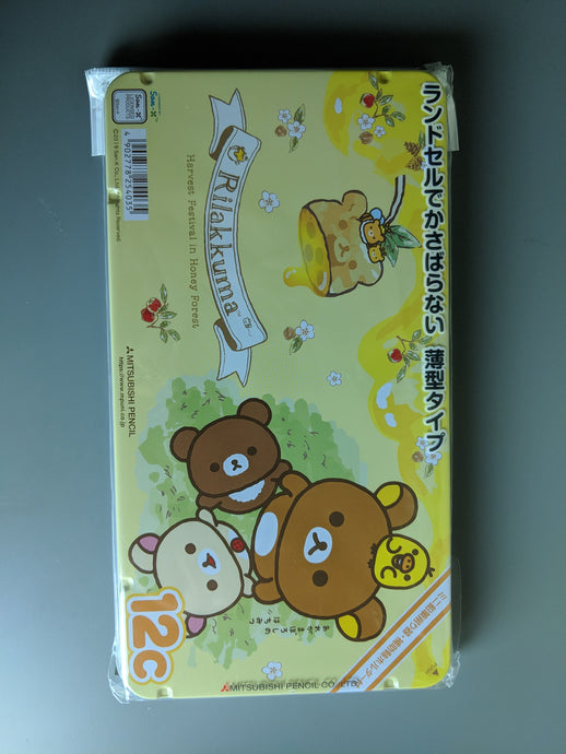 Rilakkuma & Friends Harvest Festival Colored Pencil Tin