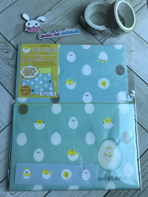 Gudetama Small Letter Set