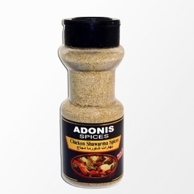 ADONIS CHICKEN SHAWARMA SPICES
