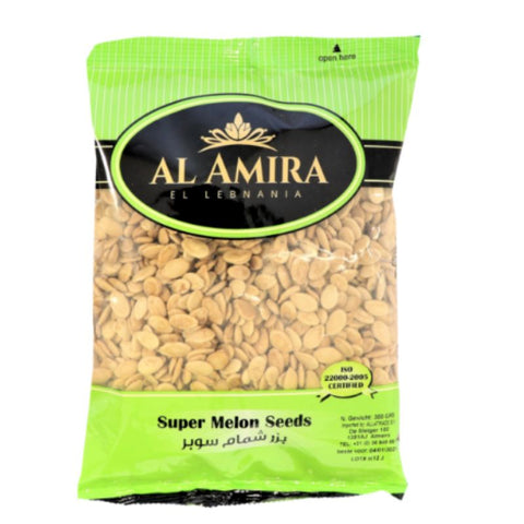 AL AMIRA SUPER MELON SEEDS