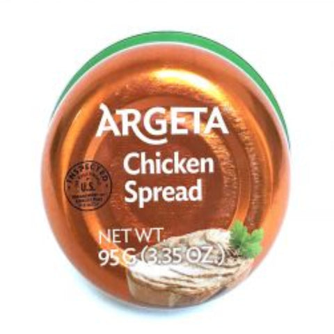 ARGETA CHICKEN SPREAD