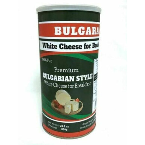 BULGARA WHITE CHEESE FOR BREAKFAST - European Grocery USA