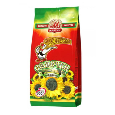 CEMEYKN RUSSIAN SUNFLOWER SEEDS WHOLE ROASTED