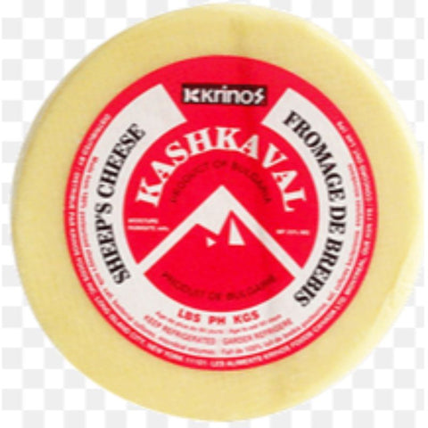 KRINOS KASHKAVAL SHHEP'S CHEESE NET 435 G - European Grocery USA