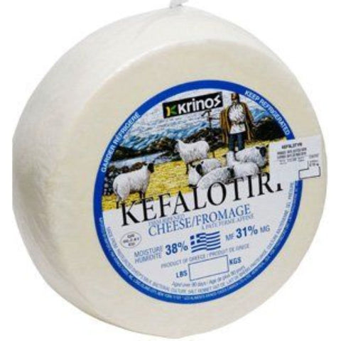 KRINOS KEFALOTYRI **PRICE PER POUND** - European Grocery USA