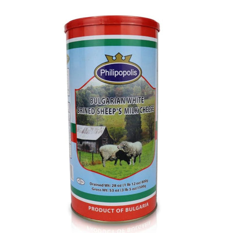 PHILIPOPOLIS BULGARIAN WHITE BRINED SHEEP'S MILK CHEESE - European Grocery USA