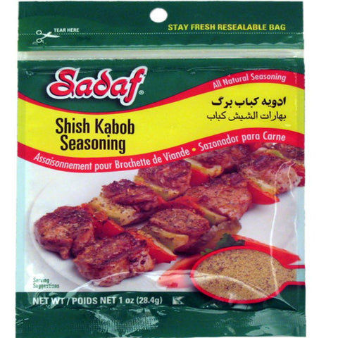 SADAF SHISH KABOB SEASONING - European Grocery USA
