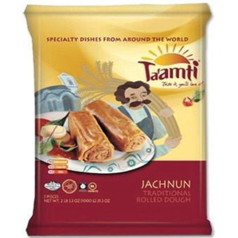 TA'AMTI JACHNUN TRADITIONAL ROLLED DOUGH