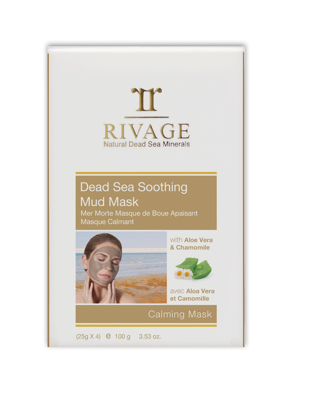 Dead Sea Soothing Mud Mask / Calming Mask - The Bath Club, INC