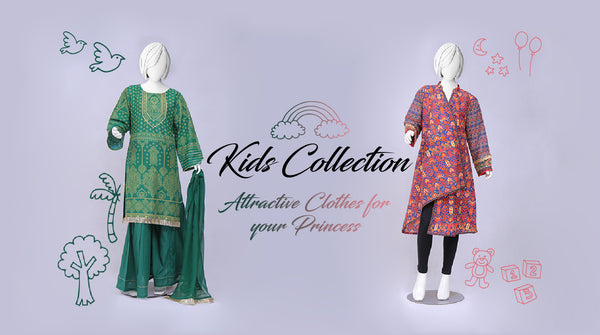 LATEST TRENDS IN KIDS CLOTHING IN PAKISTAN: