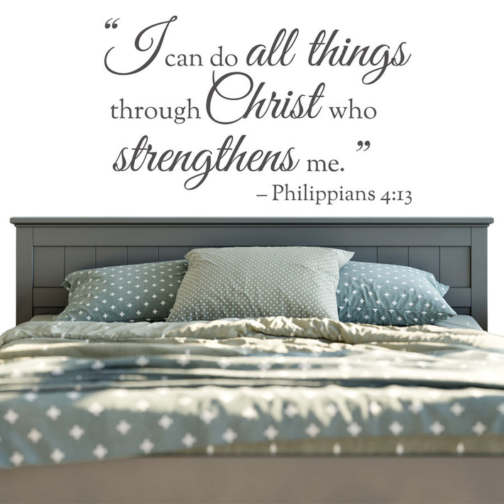 Philippians Quote - vinyl wall stickers