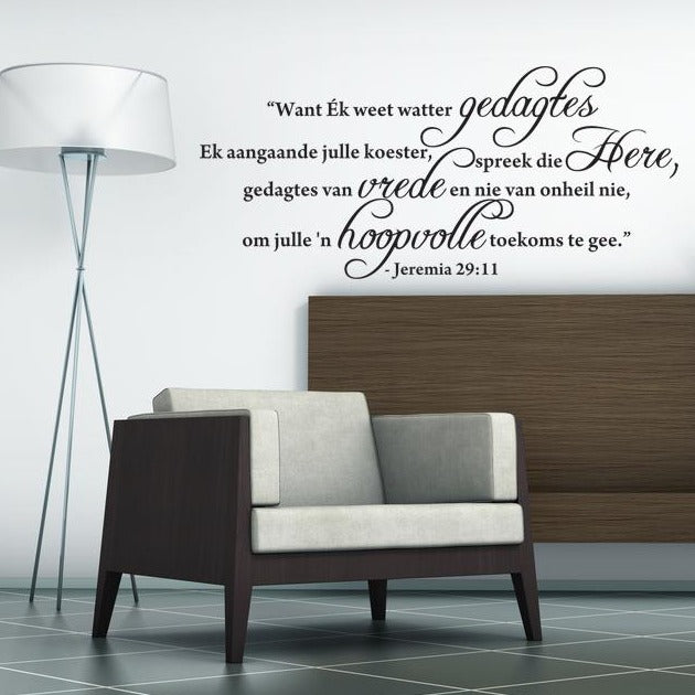 Jeremia Afrikaans Quote - wall poetry