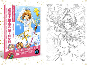24 pages/book Anime Cardcaptor Sakura Coloring Book For Children Card captor Sakura Painting Drawing Books A5 imitated copy book