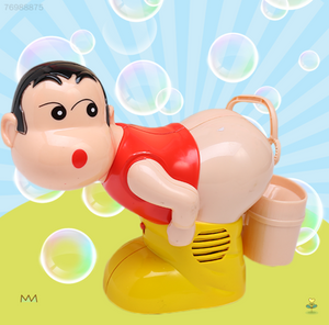 Funny Fart Bubble Blower(Price reduction today)
