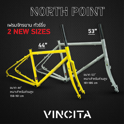 """North point"" touring bike by Vincita is now available"