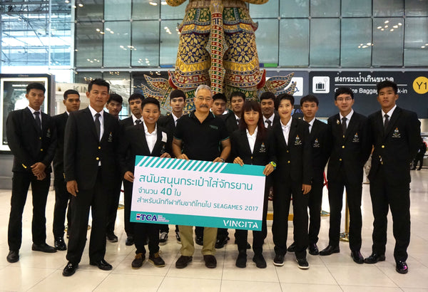 Sponsorship for bike transport bags for Thailand cycling team