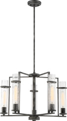 Donzi 5-Light Hanging Mounted Chandelier Light Fixture in Iron Black Finish