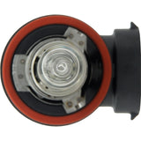SYLVANIA H9 Basic Halogen Headlight Automotive Bulb_1