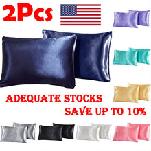 Load image into Gallery viewer, 2× Soft Mulberry Simulation Silk Pillow Case Solid Color Pillowcase Cover Chair Seat Decor