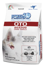 Load image into Gallery viewer, Forza10 Active Dry Dog Oto (Ear)