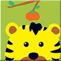 paint by numbers | Painting for Children Tiger and Fruit | kids tigers | FiguredArt