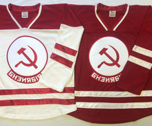 Load image into Gallery viewer, Custom hockey jerseys with Russian twill team logo.