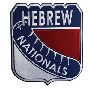 The Hebrew Nationals embroidered twill crest