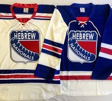 Load image into Gallery viewer, Custom hockey jerseys with the Hebrew Nationals logo