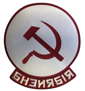 The Russian embroidered twill team logo.
