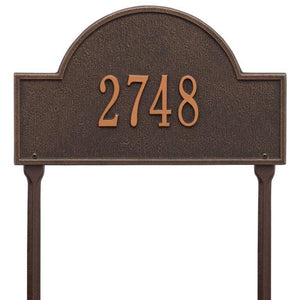 Arch Marker - Standard Lawn Plaque