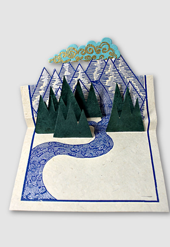 Mountain Tree Pop Up Card
