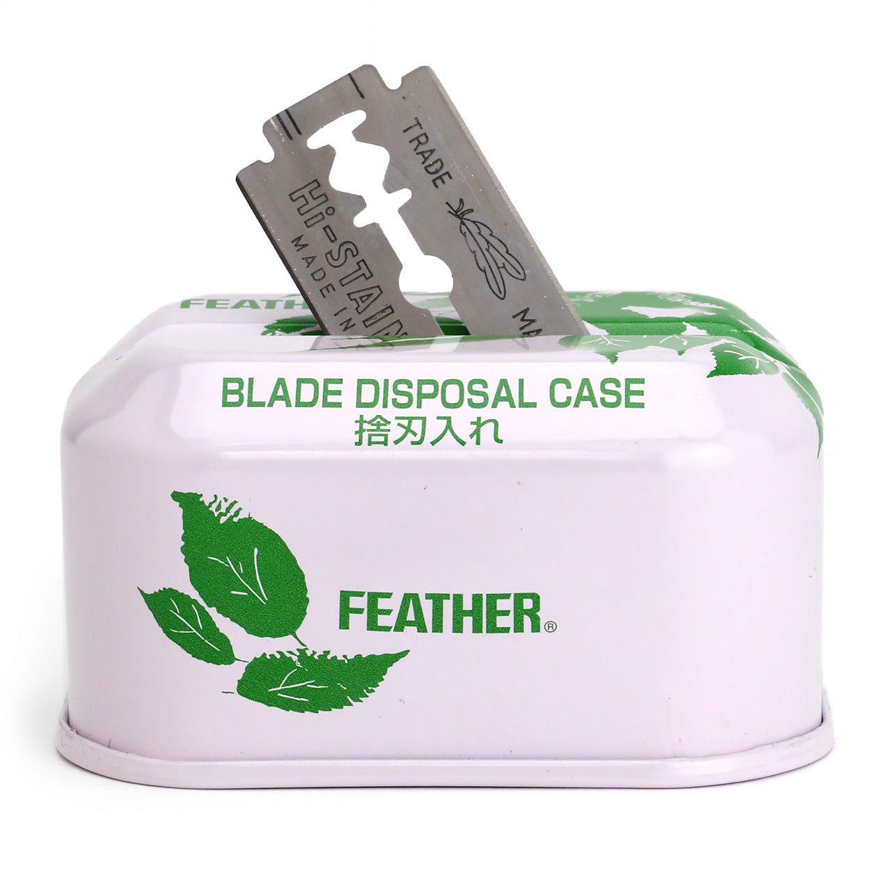 Feather blade bank disposal case, showing blade for reference