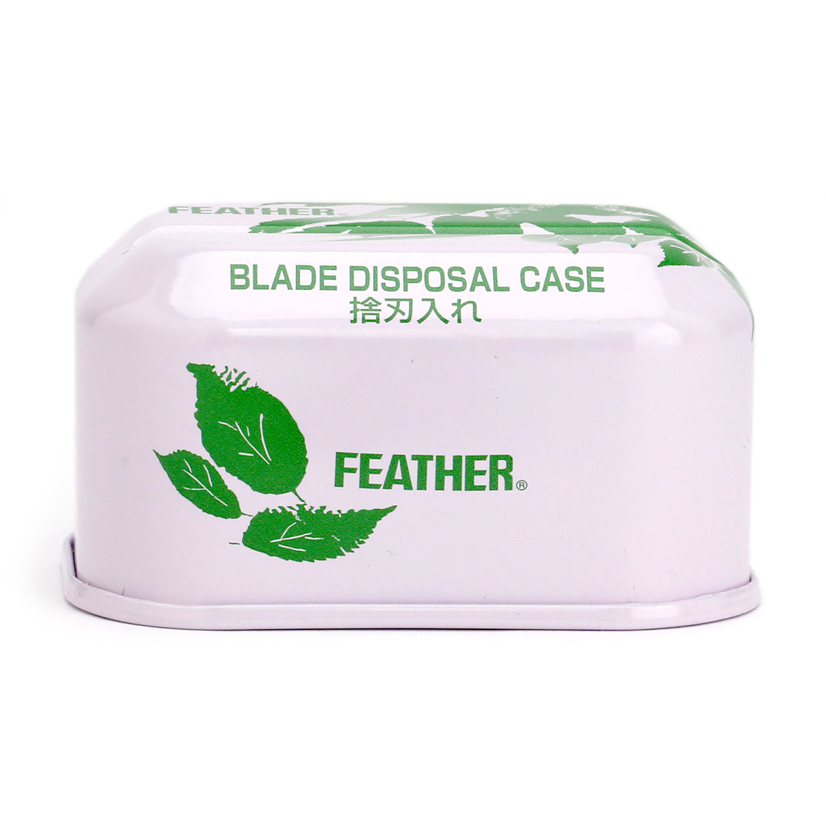 Feather blade bank disposal case, side view