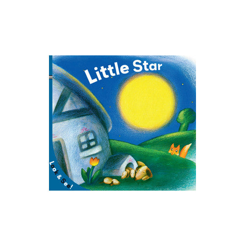 Sterling Look & See Little Star