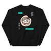 """Clean Teeth"" Sweatshirt - Wazig™"