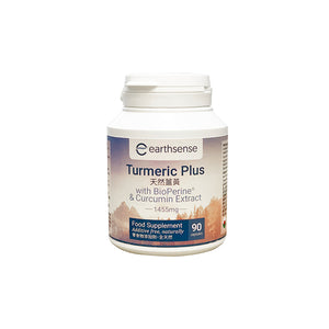 Earthsense Turmeric Plus