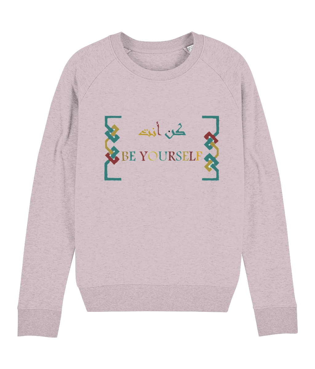 Designer T-shirt CREW NECK SWEATSHIRT- Arabic Calligraphy - BE YOURSELF - كن أنت