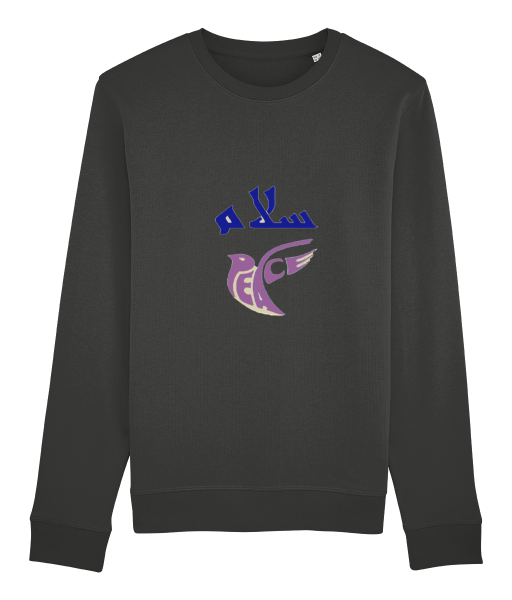 Sweatshirt - Peace - Arabic & English