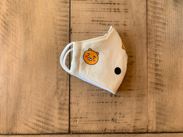 KIDS Reusable Cotton Face Mask