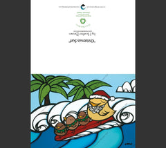 Detail - Christmas Surf Greeting Card by Heather Brown