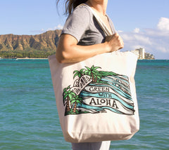 Unique beach bag with tropical Hawaiian art by Heather Brown