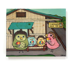 Happiness is Matsumoto's - Open Edition Wood Panel Print by Heather Brown