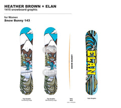 Snowboards by surf artist Heather Brown in her Mountain line