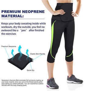 Wonderience Women Sauna Yoga Capris Sweat Pants