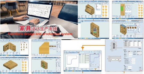 cabinet production line software