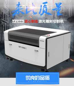 1390 100W Size CO2 Laser Cutting Machine free shipping by sea - OSAIN CNC Router