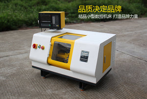 Micro CNC Lathe machine home Mini Cnc machine  tool Maker wood workshop laboratory tool
