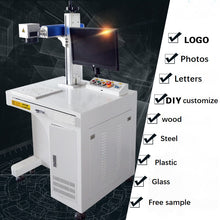 Charger l'image dans la galerie, 30W affordable Fiber Laser Marking Machine Price - OSAIN CNC Router